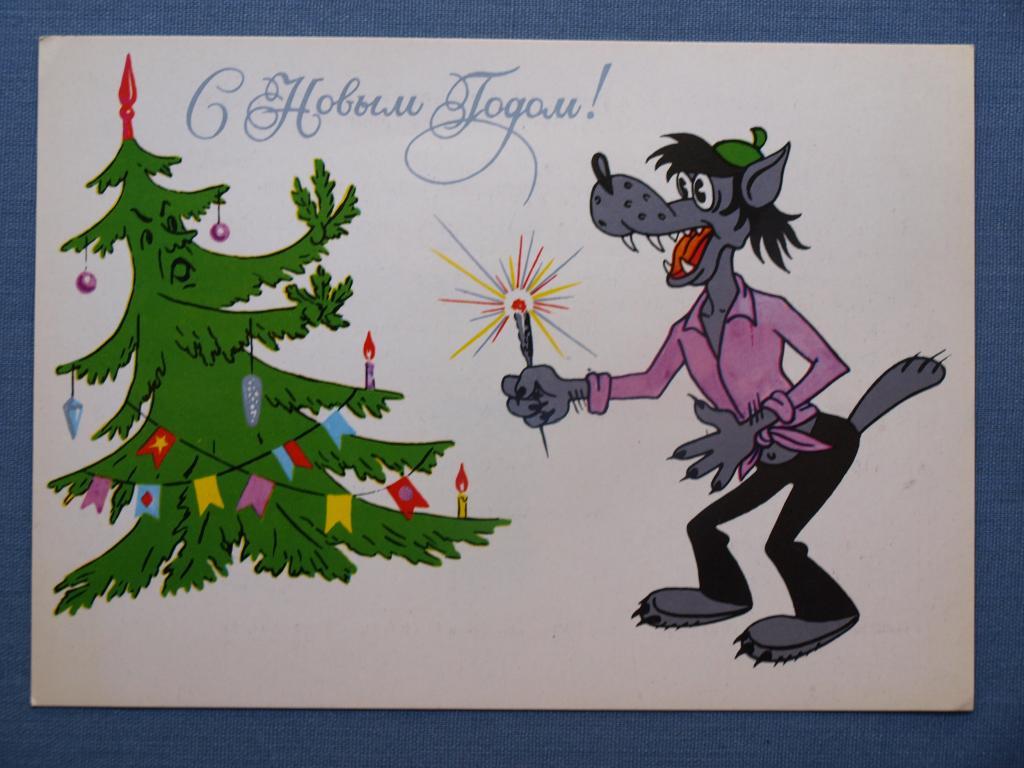 показывают поздравление с новым годом от волка из ну погоди кукла существо