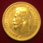 Золотая монета 10 рублей 1899 Николай II, ФЗ , Au900, С РУБЛЯ!