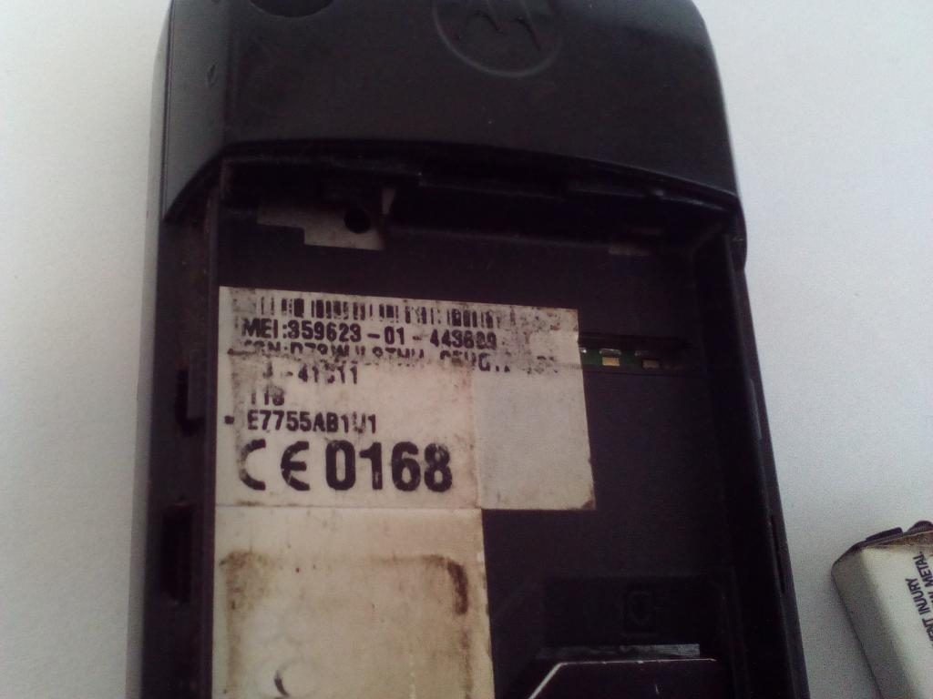 телефон Motorola C118