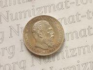 1 рубль 1886 года, буквы (АГ),голова большая,  UNC, тираж 487 592 шт.!