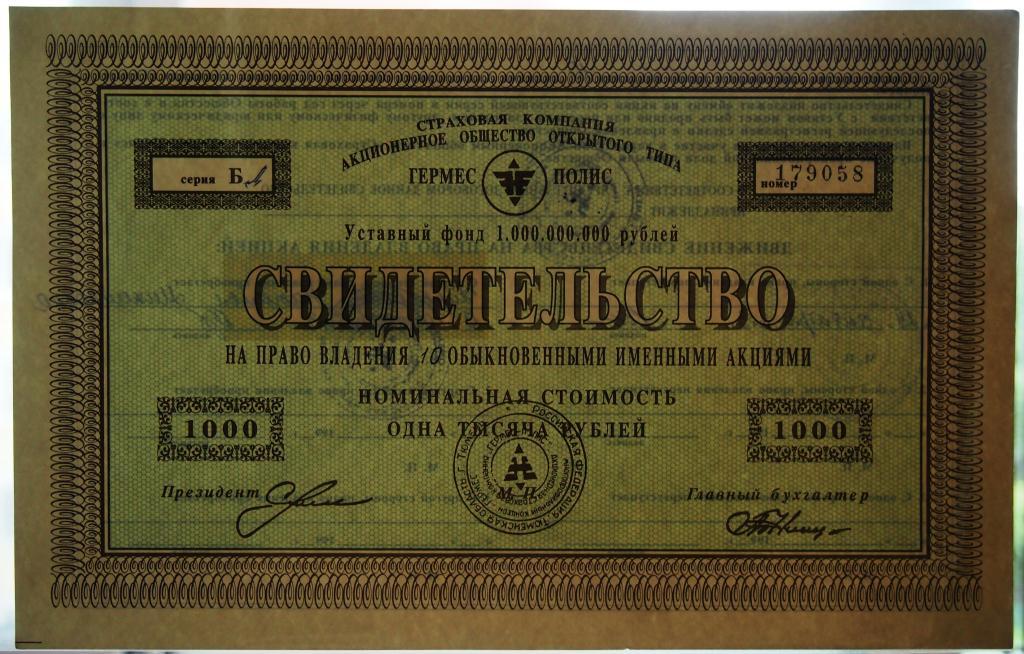 Российские любители египетских финансового-архитектурных форм . Помните такие? Авантюристы,Россия,Финансы