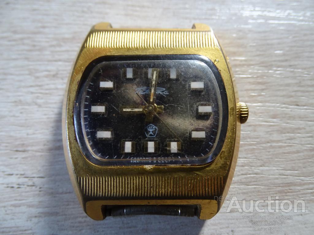 продать советские наручные часы