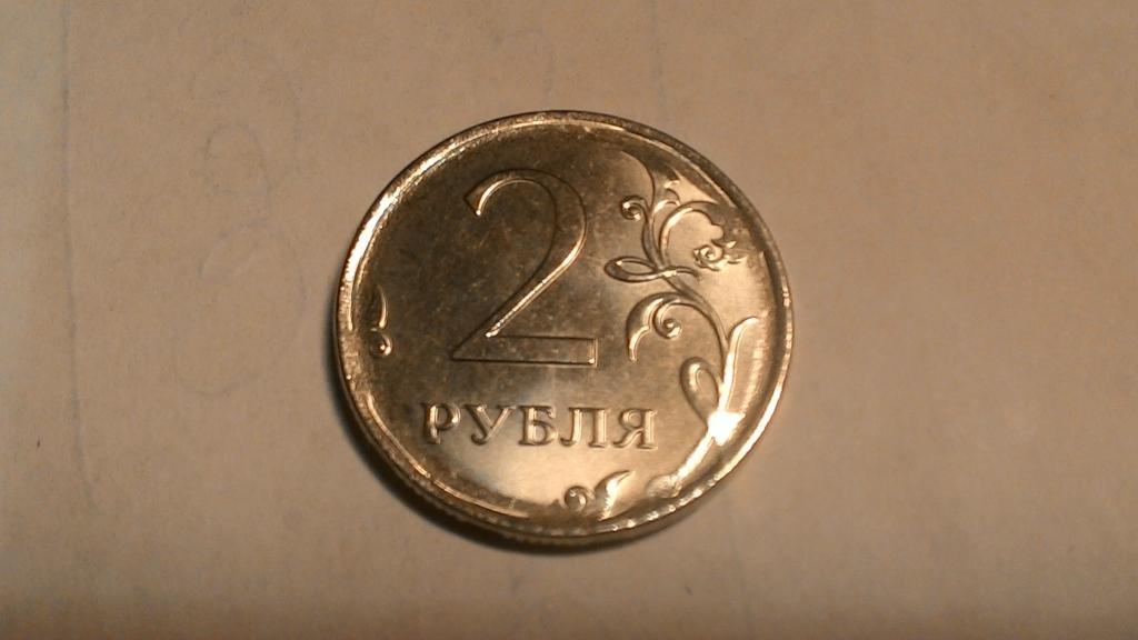 2 рубля РЕВЕРС-1 рубль АВЕРС,ошибка ммд,ОРИГИНАЛ UNC