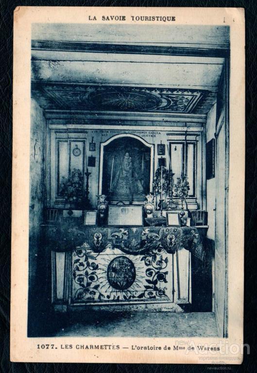 ФОТО открытка. Франция. Савойя. Les Charmettes. Ларец г-жи Warens. нач. XX века (Альбом №7)