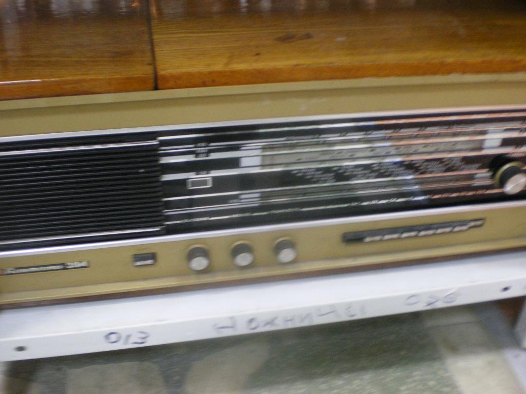Радиола Кантата 204