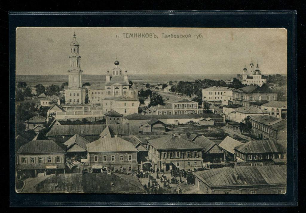 вдруг появится тамбовский уезд картинки чем преимущества