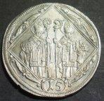 Зальцбург,15 крейцеров 1694 года