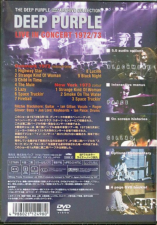 Deep Purple - Live In Concert 72/73 (Japan DVD)