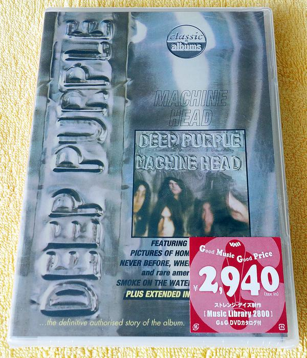 Deep Purple - Machine Head (Japan DVD)