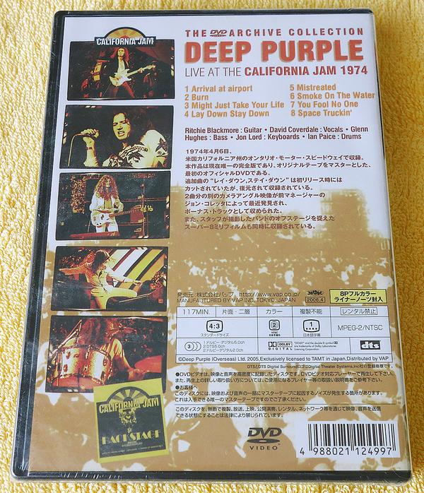 Deep Purple - California Jam 1974 (Japan DVD)