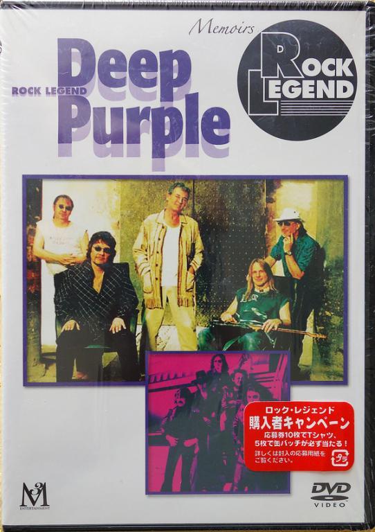 Deep Purple - Memoirs Rock Legend Deep Purple (Japan DVD)