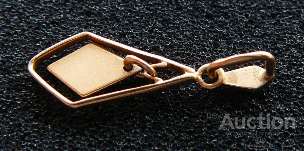 """Кулон женский """"Ромб"""", золото 585, вес 1.17г, б/у.  Золотой кулон. Золотая подвеска."""