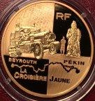 Золотая монета 20 Евро,