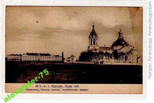 Рыбки, пермская губерния открытки