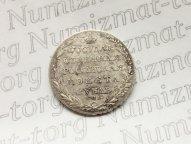 1 рубль 1804 года, буквы СПБ-ФГ