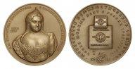 МЕДАЛЬ ИМПЕРАТРИЦА ЕКАТЕРИНА I И ЧЕКАНКА МЕДНЫХ ПЛАТ 1725-1727 ММД, 2011 г., ТОМПАК