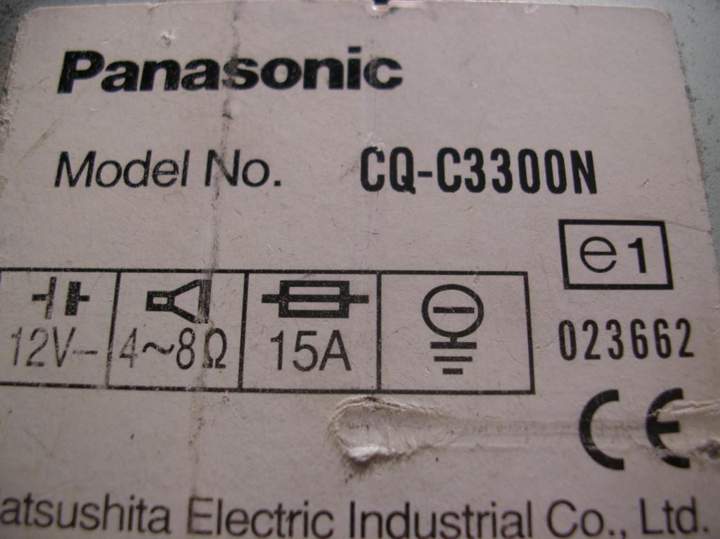 Автомагнитола CD/Mp3 - Panasonic CQ-3300W 4 х 50 Вт