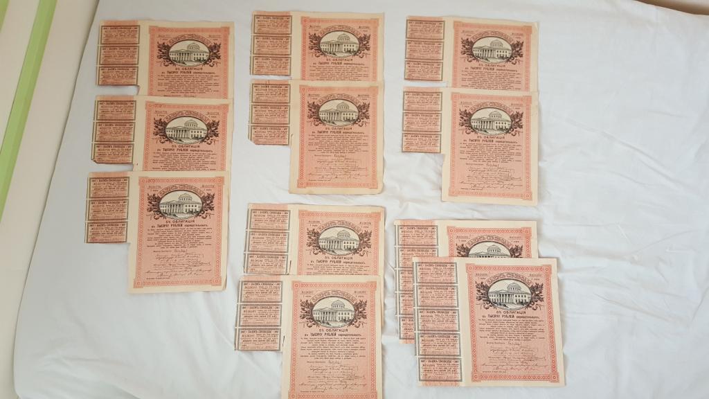 ДЁШЕВО!!! 38 Облигаций заем свободы 1000 рублей 1917 Серия 1+2+3+4 + купоны + S/N подряд ОРИГИНАЛЫ!!