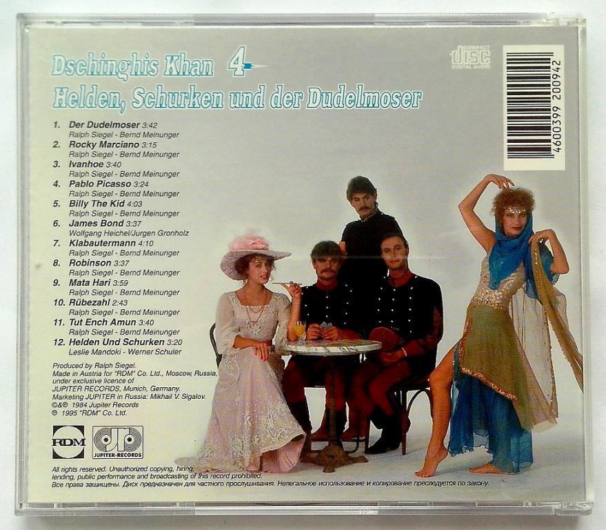 CD. Чингиз Хан 4. Dschinghis Khan Helden, Schurken und der Dudelmoser. Austria DADS RDM редкий. Ориг