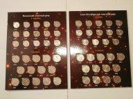 Набор 1 и 5 копеек 1997-2014 г. в альбоме