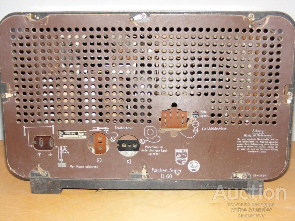 PHILIPS AACHEN SUPER D 60 Антикварное Винтажное Ламповое Радио