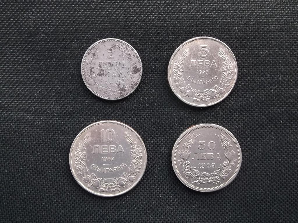Болгария монета 2, 5, 10 и 50 лева 1943 г