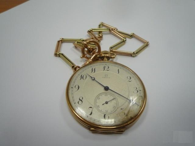 Часы продать золотые карманные по сдам часам екатеринбург квартиру