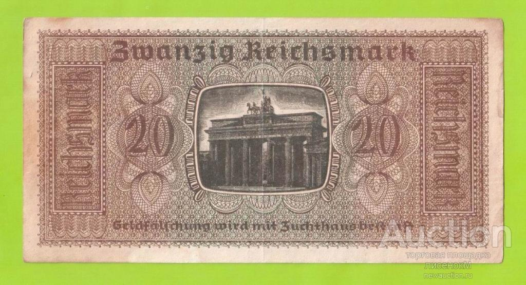 Германия - 20 марок - 1939 (серия H) - aXF