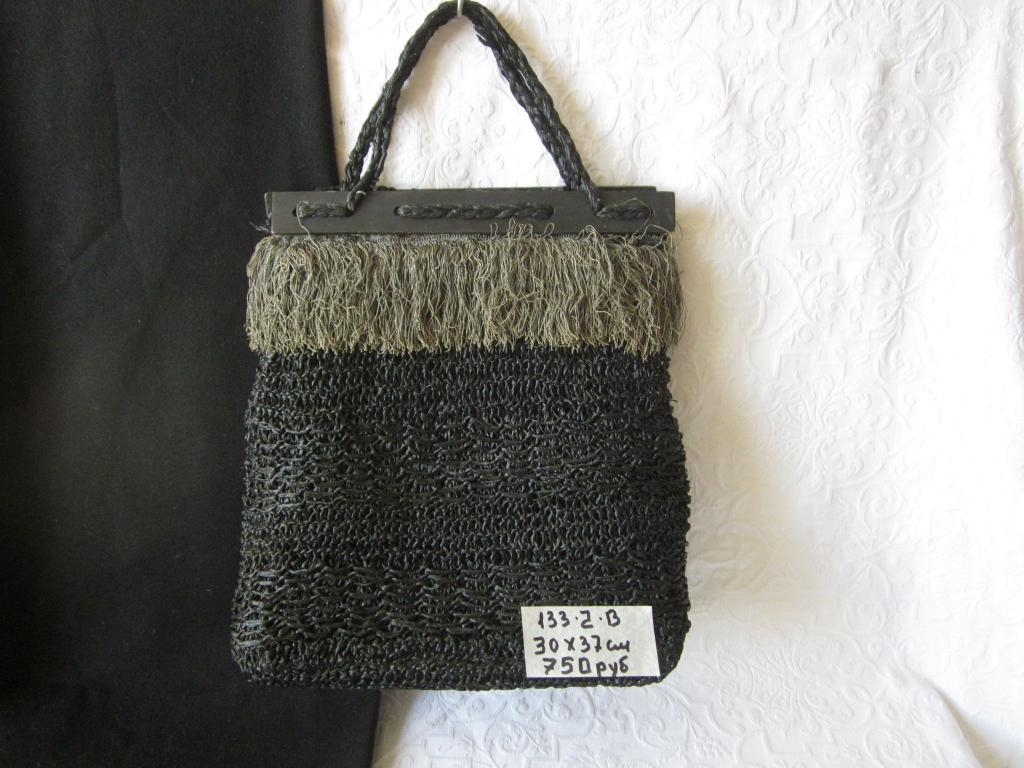 (133-2-В) Сумка плетеная 60-е.г.г.,  времен СССР . винтаж