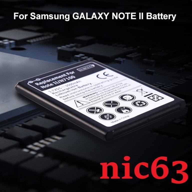 Аккумуляторная батарея Li-ion для Samsung Galaxy Note 2 N7100 E250 LTE N7105 N7102 T889 L900 3100mAh