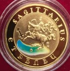 Золотая монета 10 000 драм