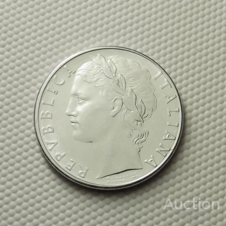 Италия 100 лир 1978 года (2867я)