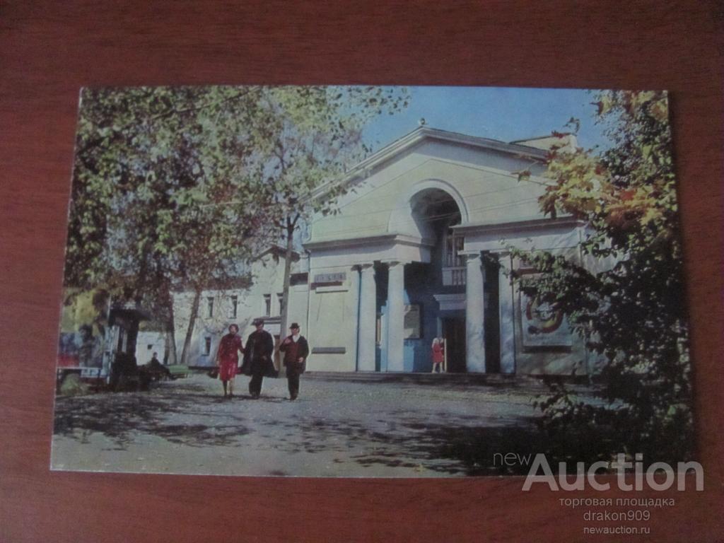 старые открытки серпухова детали бронирования свадьбы