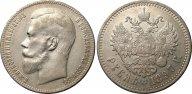 1 рубль 1897 (**), AU, Биткин # 203