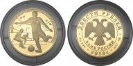 200 рублей 2013  Футбол, PROOF, золото (999) - 31,1 гр