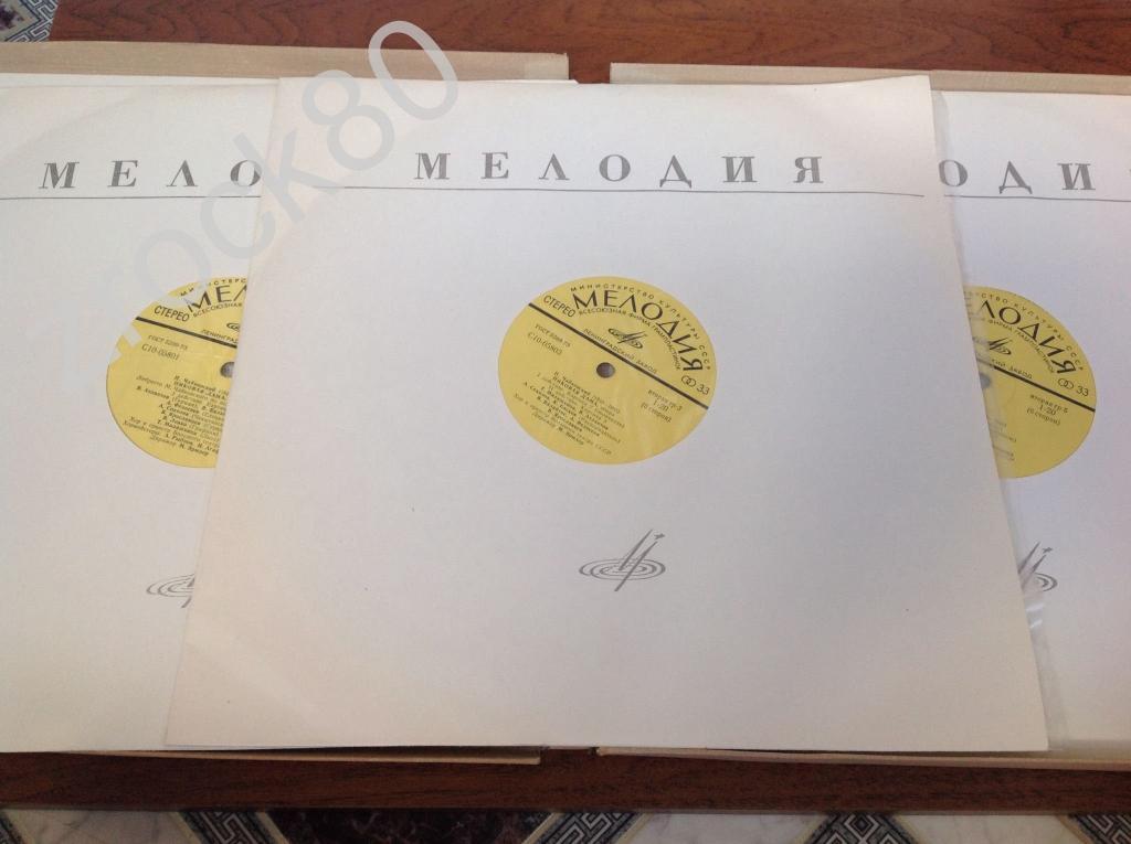 *П.Чайковский - Пиковая дама (Хор и Оркестр Большого Театра СССР, Дирижер М.Эрмлер) (3 LP BOX SET)