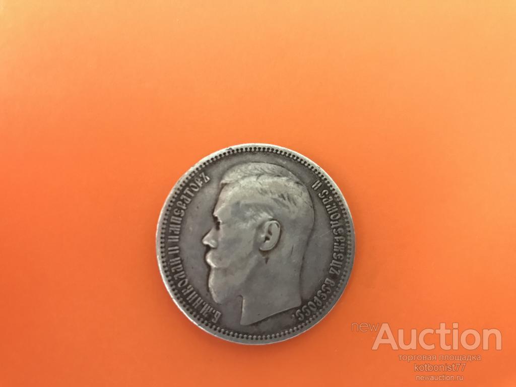 Новые монеты 2017 года в россии 1 рубль