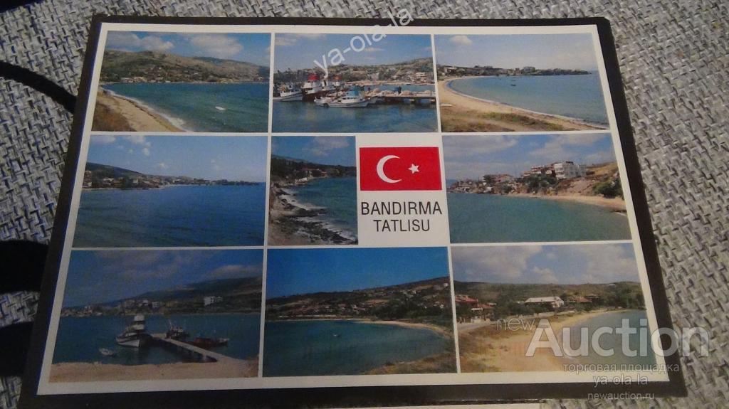 Как отправить открытку в турцию