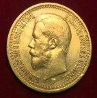 Золотая монета 7 рублей 50 коп.