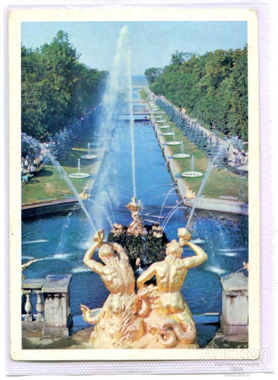 Прикольные, открытки с фонтанами петродворца