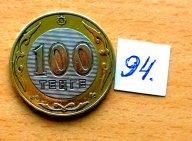 100 ТЕНГЕ  2005 г Биометал