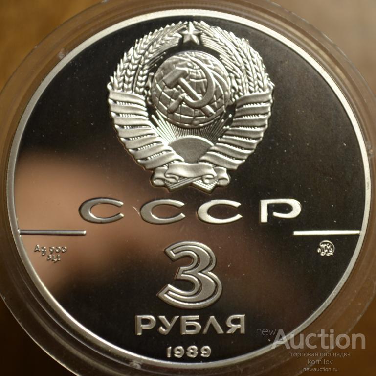 максимальная ставка в букмекерских конторах россии