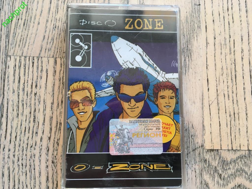 O-Zone - Disco Zone
