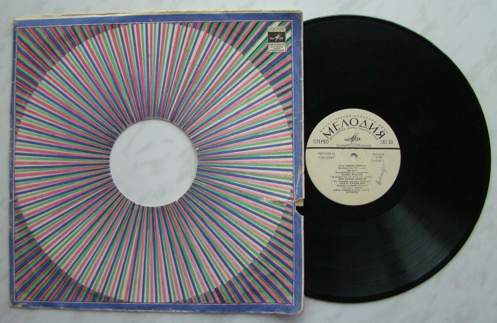 LP Грампластинка Эстрадная орбита. Шейла, Элвис Пресли, Киршнер и т.д. VG   #Г073