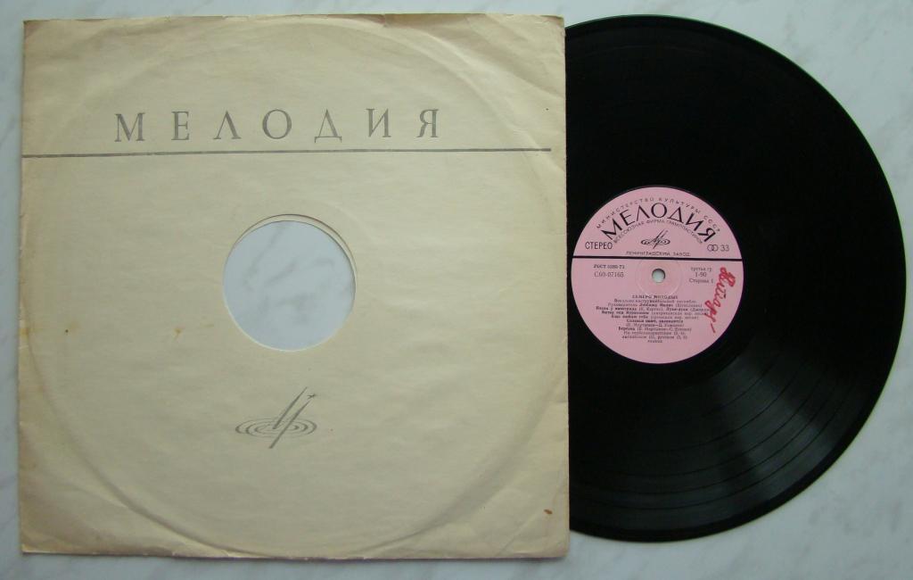 LP Грампластинка Семеро Молодых. Вокально-инстр. ансамбль. VG   #Г072