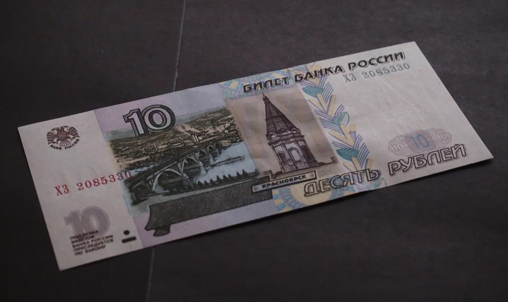 10 рублей. 1997 г. (мод. 2004 г). ХЗ-2085330. UNC. #2802.