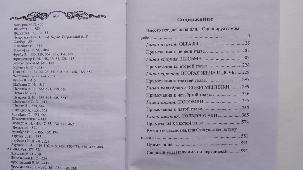 РЕДКОСТЬ !!! Мэри Кушникова Вячеслав Тогулев