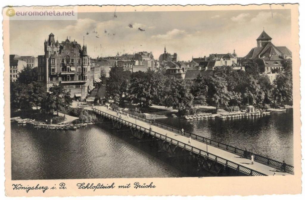 Калининград открытка для иностранцев