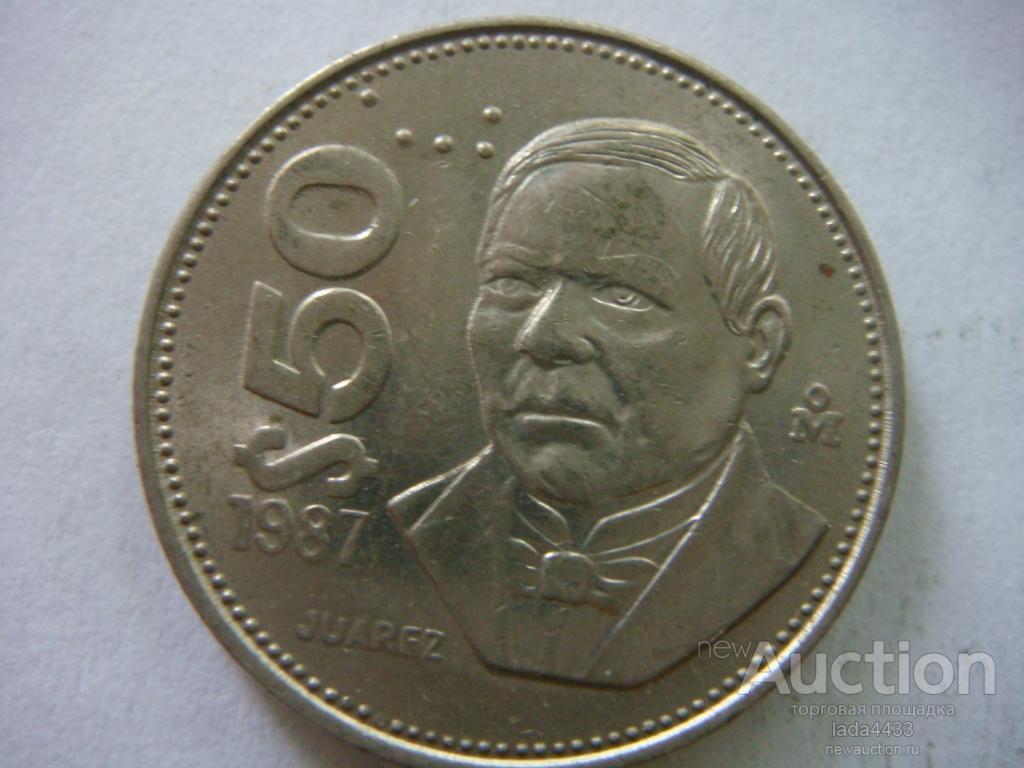 Мексика 50 песо 1987 года