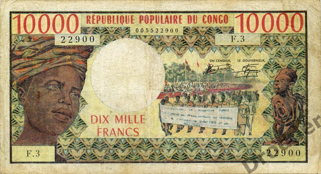 Центральная Африка. Конго. 10000 франков.1978.